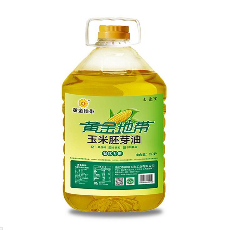 玉米胚芽油20L桶裝玉米油食用油清香玉米胚芽油酒店專供