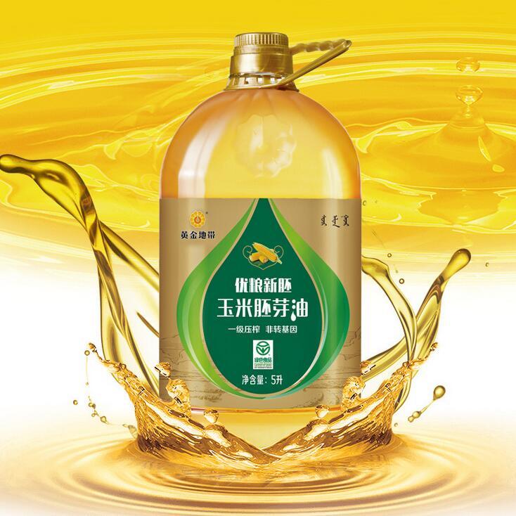 优良新胚玉米油物理压榨玉米胚芽油植物食用油5L