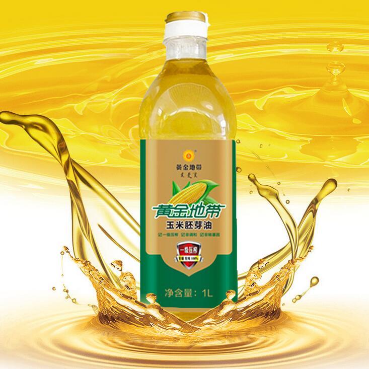1L精制玉米胚芽油玉米油非转基因一级物理压榨