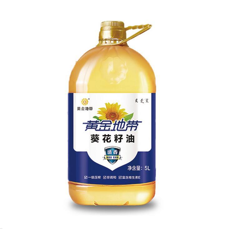 清香葵花籽油5L 物理压榨食用油清淡型